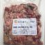 GAME SALMON OFFAL COMPLETE RAW MINCE FOR DOGS 80/10/10 1KG